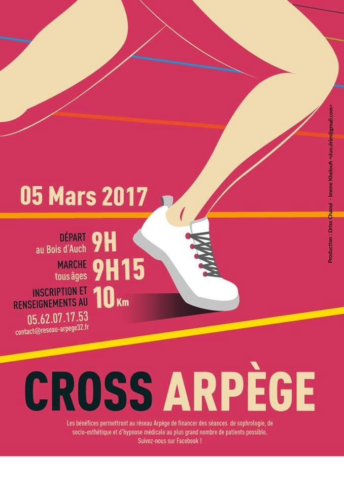 cross arpege 2017